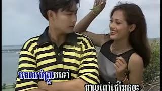 angkorwat vol 16 46 som bang kom prouy touch sreynichmp4