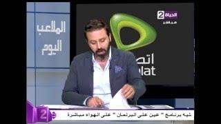 """بالفيديو.. اتحاد الكرة: مصر ستدعم """"أحد العرب"""" في انتخابات الفيفا"""