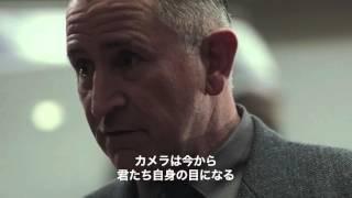 アイヒマン・ショー/歴史を映した男たち」 2016年4月23日より東京・ヒ...