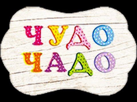 Угги mumutu (6061-малин) зимняя обувь зимняя детская … детская обувь. Главная зимняя обувь угги mumutu (6061-малин) угги mumutu (6061 малин) есть в наличии!. Купить зимние дутики демар лучшую обувь для детей. Детская зимняя обувь demar (демар).