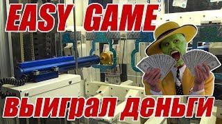 Скачать карточную игру штука