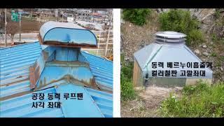 벤틸레이터 좌대의 효과 (밴추레터,벤치레타,흡출기,벤츄…