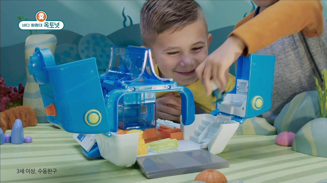 Mattel TVad - Octonauts Gup-W Reef Rescue Playset