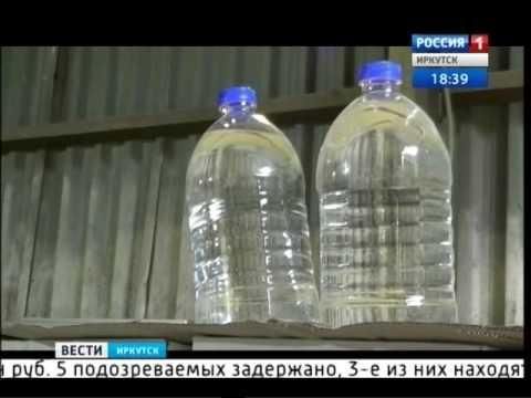 """В Иркутске полицейские ликвидировали цех подпольного алкоголя, """"Вести-Иркутск"""""""