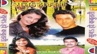 Bhojpuri Hot Songs 2015 New || Ghadiya Me Baji Rat Ke Sarhe Barah Jija || Bijali Rani
