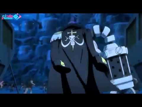 One Piece Film Z  Movie 12 Teaser  اعلان فلم ون بيس 12 مترجم عربي