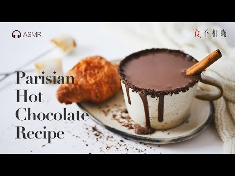 French Hot Chocolate Recipe: It's time to enjoy a cup of Classic Hot Chocolate to Warm You Up.(ASMR)