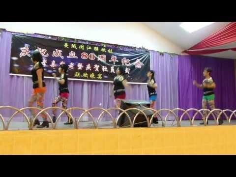 伤不起 - Shang Bu Qi - Ayer Tawar Line Dancer