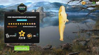 Как поймать 12 легендарную рыбу Улучшение удочки тактика вылова Fishing Clash