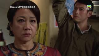 《城寨英雄》劇集重溫 -成虎不可以夏滿欺負母親