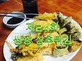 전주 골목식당 제24화 - 쌍용상추튀김