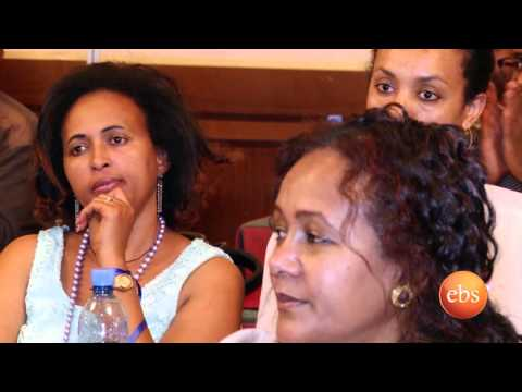 What's New -  Ethio Diaspora Grand Mall