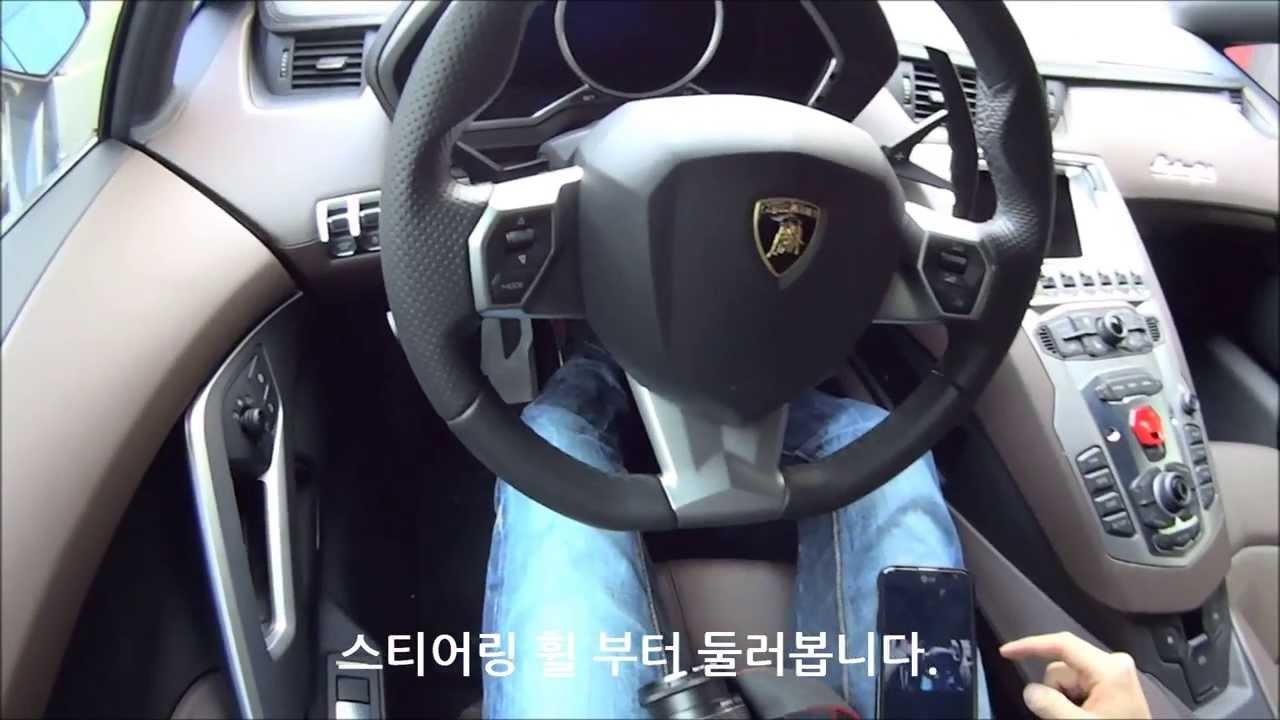 Lamborghini Aventador LP 700 4 Interior