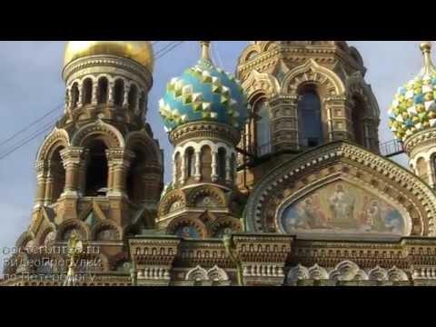 История собора. Храм Спас на Крови