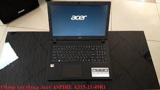 Обзор ноутбука Acer ASPIRE 3 A315-21-49R1 (NX.GNVER.001)