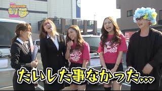 もっパチ第99回目放送(H27.12.16) 長崎をもっと盛り上げるガールズユニ...