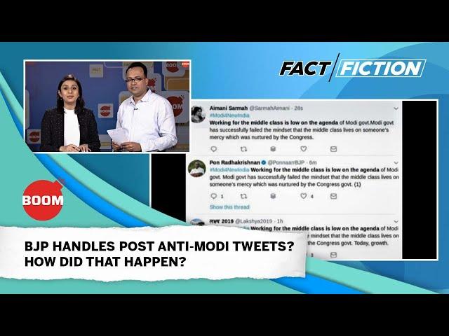 Fact Vs Fiction: BJP Handles Post Anti-Modi Tweets? How Did That Happen?