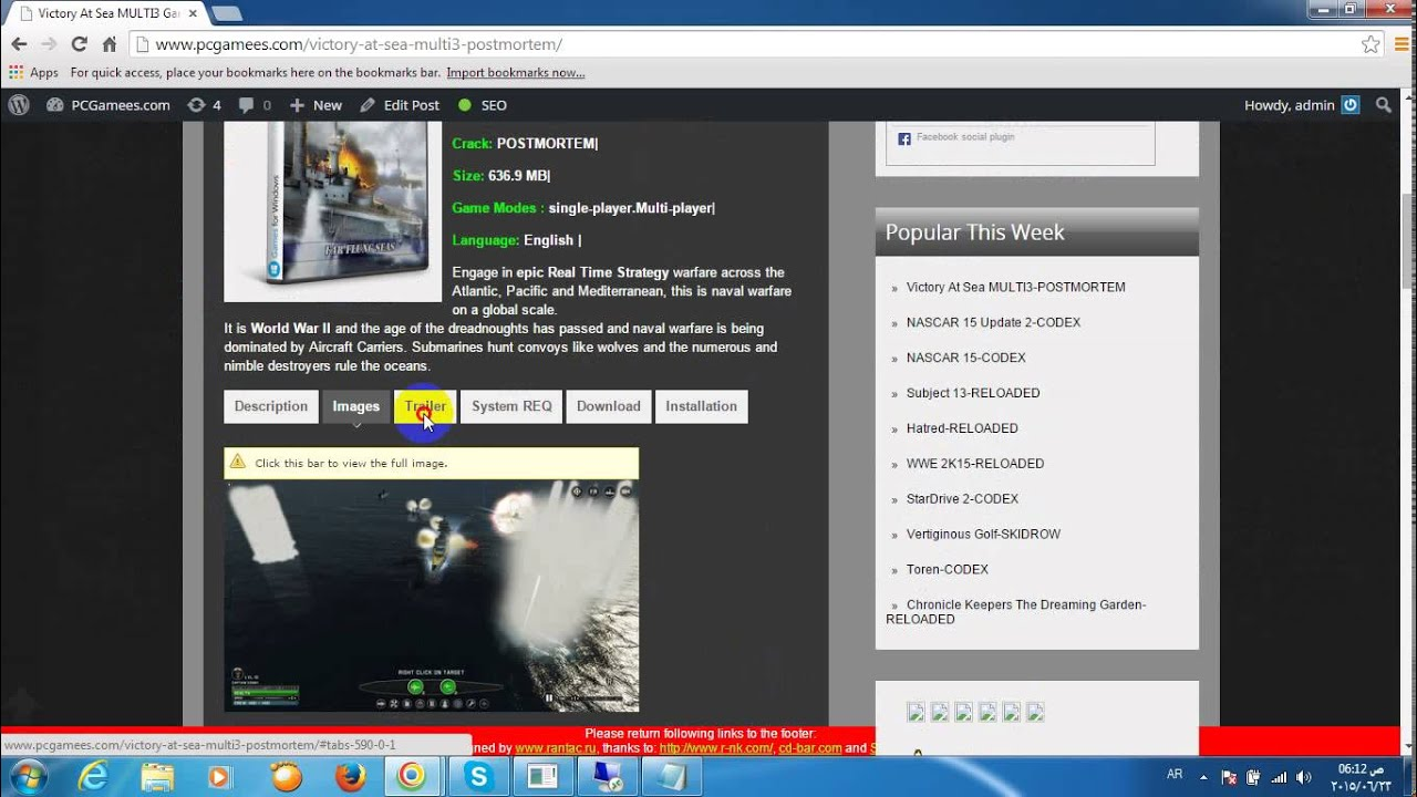 Tag : games - Page No 41 « New Battleship demo Games