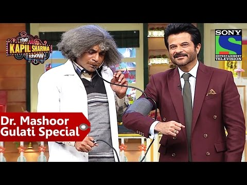 Thumbnail: Dr. Mashoor Gulati Special - Anil Kapoor's B.P. Gets Low - The Kapil Sharma Show