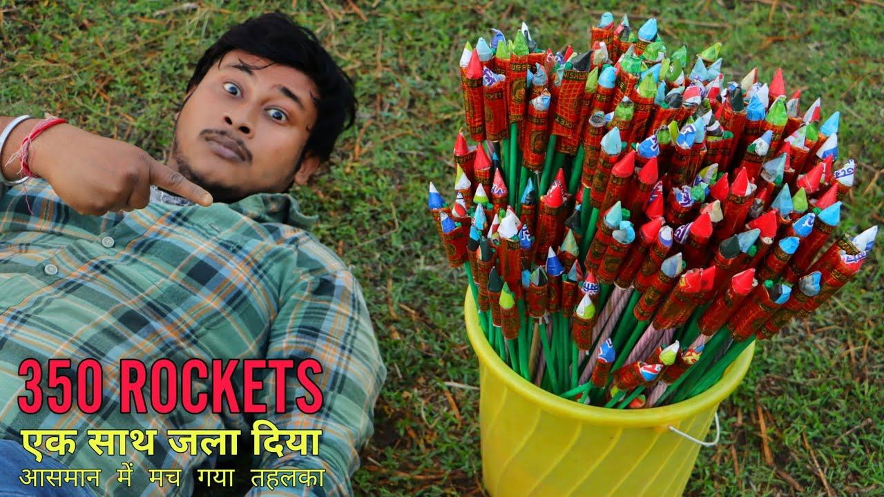 Download 350 Diwali Rockets Ek Saath   WOW   आसमान में मच गया धमाल