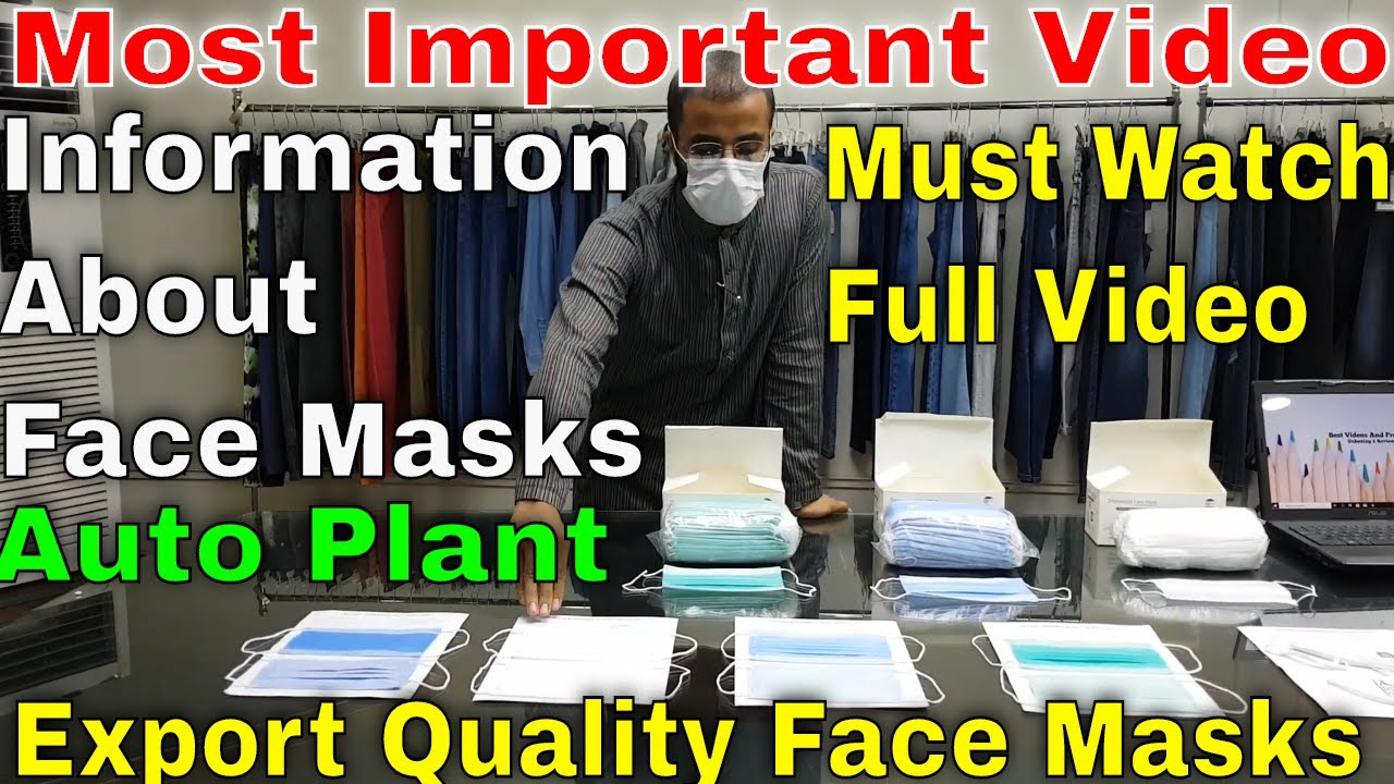 Information About Surgical Face Masks || Important Video for Businessman || Surgical Face Mask Rate