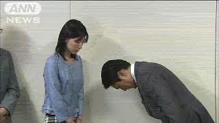 セクハラやじ発言で鈴木都議が塩村都議に直接謝罪(14/06/23)