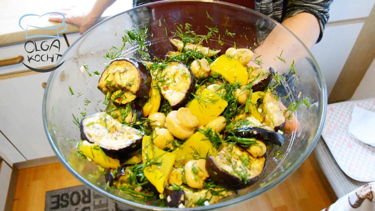 Buntes Ofengemüse mit Paprika, Auberginen und Champignons | Leckere Marinade