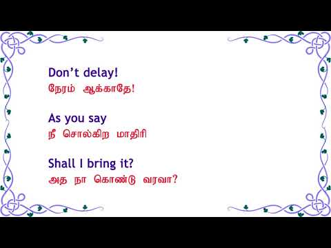 Spoken English through Tamil - Daily English 02