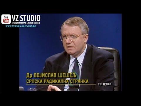 ANTOLOGIJSKI TV DUEL: Predsednik SRS Vojislav Šešelj i predsednik SPO Vuk Drašković (1997)