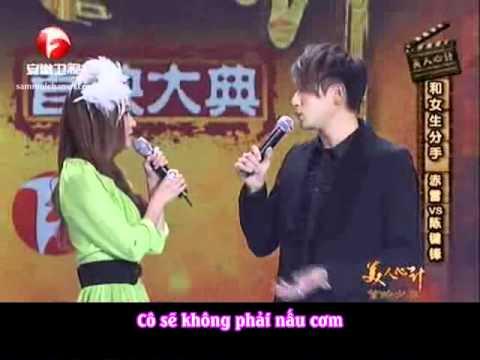[SamVN][Vietsub] Sam trong promo MNTK tại Bắc Kinh - phần 2