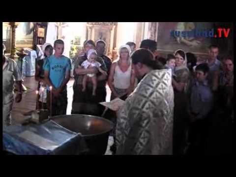 Russisch Orthodoxe Taufe