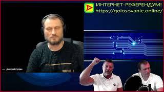 РЕВПАНОРАМА с Дмитрием Куприным!
