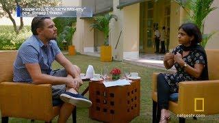 В Уфимском планетарии показали фильм с Леонардо Ди Каприо о влиянии человека на климат Земли
