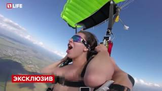 Angelina Doroshenkova se lanza en paracaidas