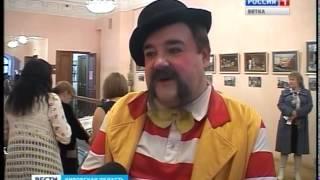 Клоун и дети (ГТРК Вятка)