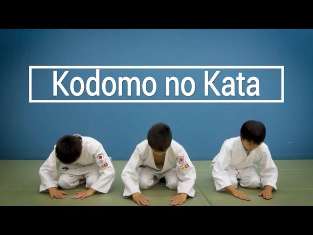 Kodomo-No-Kata - Kodokan Version