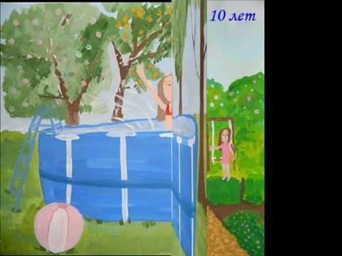 "Конкурс детского рисунка на тему ""Лето"""
