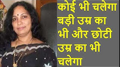 ??? free matrimony app, free chat