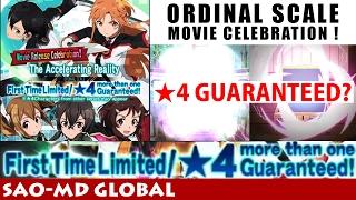 Sword Art Online Ordinal Scale The Movie Celebration - 4stars Guaranteed Summon (SAO Memory Defrag)