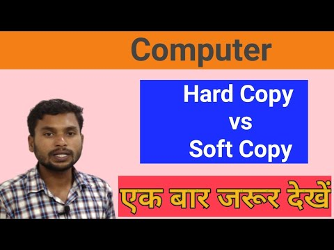 Download Hard Copy and Soft Copy Kya Hota Hai |By target with knowledge onlineclasses|