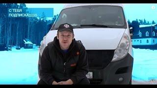 видео Бизнес на личном автомобиле
