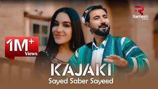 Sayed Saber Sayeed - Kajaki OFFICIAL MUSIC VIDEO