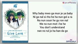 Download AKMU - Give Love (Easy Lyrics)