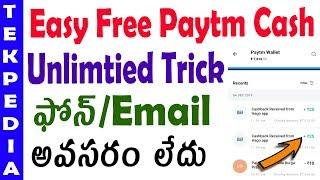 Unlimited paytm cash | best earning app | paytm cash earning app | online money earning