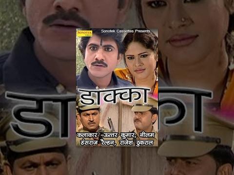 Daka || डाका || Uttar Kumar, Neelam Chaudhary || Haryanvi Full Movies
