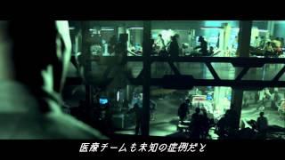 Halo: Nightfall - ローンチ トレーラー