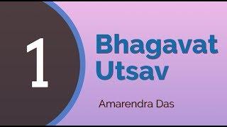 Bhagavat Utsav Day 1 | Amarendra Prabhu | ISKCON Coimbatore | September 2019