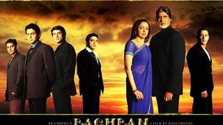 Любовь и предательство (индийский фильм)