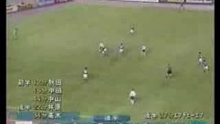 高木琢也 1997ワールドカップ予選 vsカザフスタン thumbnail