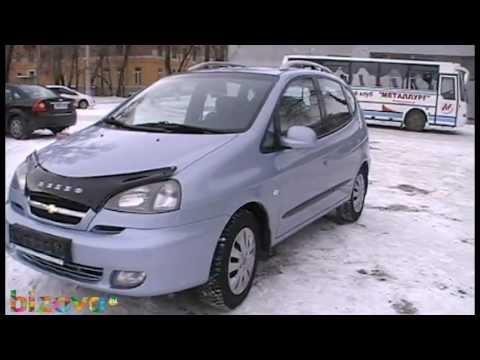 Chevrolet Rezzo снять МКПП коробку передач - YouTube